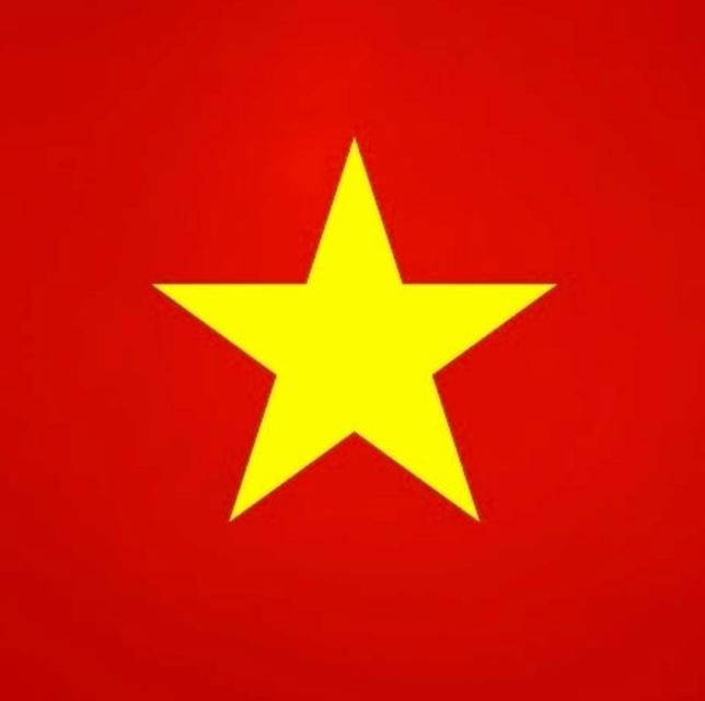 베트남 사회주의 공화국